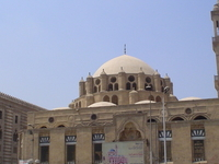 Al-Azhar University