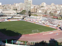 Alexandria Stadium
