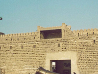 Dubai Museum
