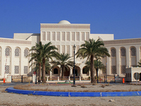 Al Fateh Mosque