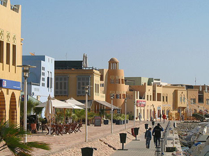 Private Tour: Hurghada City Sightseeing Photos