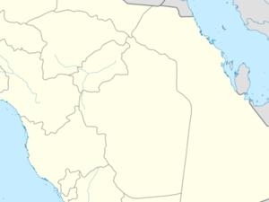 Al Khubar