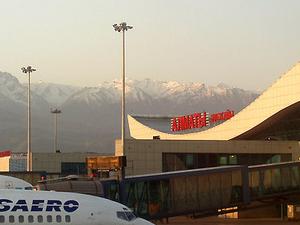 Almaty International Airport
