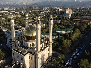 Fly N Stay Almaty