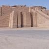 Ancient Ziggurat At Ali Air Base Iraq