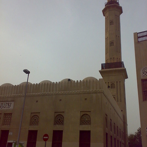 Another View Of The Grand Mosque