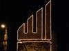 Anwar  Khawaja  Monument  Sialkot