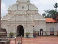 Marth Mariam Syro-Malabar Catholic Forane Church