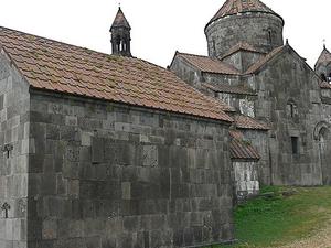 Armenia City Visit. Photos