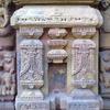A Sculpture Work In Mukteshwar Siddheshwar Temple