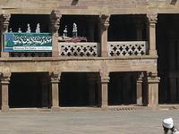 Atala Masjid