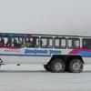 A Terra Bus At The Glacier