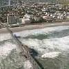 Atlantic Ocean Shoreline