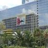 Atlantis Condominium