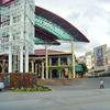Atrium Shopping Mall