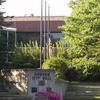 Auburn Cityhall