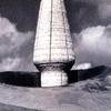 Auroville 1