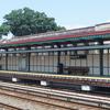 Avenue H Platform