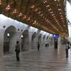 Aviamotornaya Metro Station