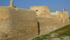 A View Of Bahrain Fort