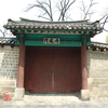 A View Of Changdeokgung
