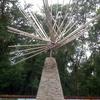 Adivasi Gowari Stampede Memorial