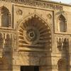 Al Aqmar Facade