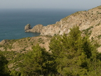 Al Hoceima National Park