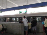 Aljunied MRT Station