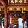 Altars To Confucius
