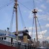 Ambrose Lightship