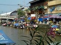 Samut Songkhram Province