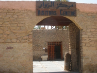 Aqaba Archaeological Museum