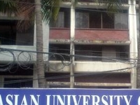 Asian University Of Bangladesh