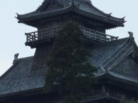 Aya Castle