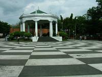 Bacolod Public Plaza