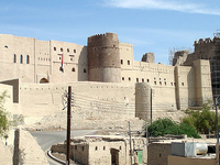 Bahla Fort