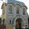 Baikove Cemetery