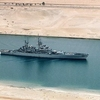 USS Bainbridge In Suez Canal