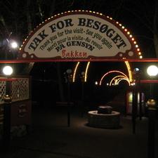 Bakken Exit Sign
