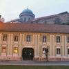 Balassa Bálint Museum, Esztergom
