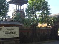 Bali Museu