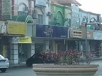 Bandar Indah Jaya