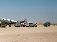 Bandar Lengeh Airport