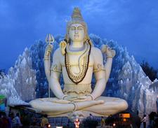 Bengaluru Shiva