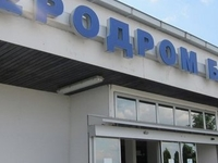 Banja Luka Intl. Airport
