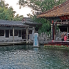 Spring Pool With Guanlan Pavilion