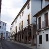 Bar - Cafe & A Street In Ronda - Malaga Andalusia
