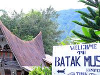The Batak Museum