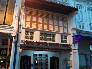 Batik Painting Museum Penang